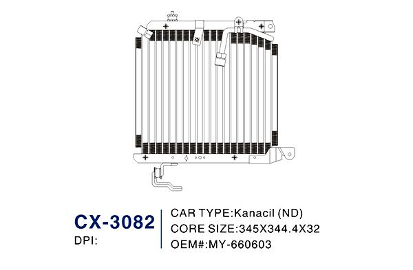 CX-3082